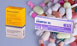 Что лучше – Базирон АС или Зинерит? Вся правда о препаратах!