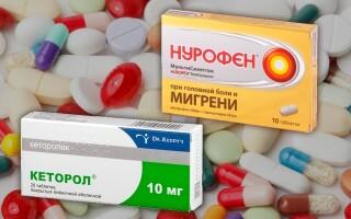 Что лучше Кеторол или Нурофен? Совместимость препаратов