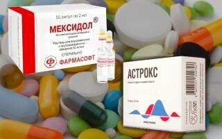 Что лучше: Астрокс или Мексидол? Сравнение препаратов