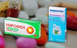 Эффералган или Нурофен — что лучше? Для детей. Совместимость лекарств