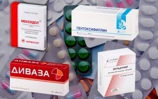 Что лучше: Мексидол или Пентоксифиллин, Мельдоний, Диваза
