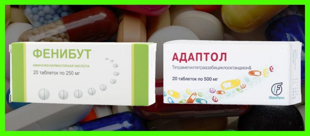 Отзывы о препарате Адаптол от пациентов