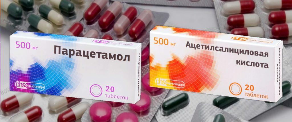 Парацетамол и ацетил при простуде thumbnail