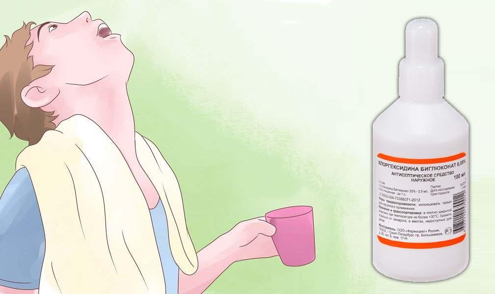 Хлоргексидин при пародонтозе